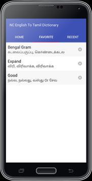 English To Tamil Dictionary screenshot 3