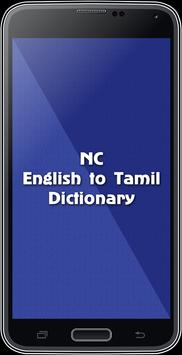 English To Tamil Dictionary poster