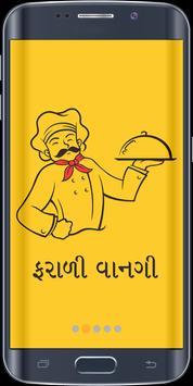 Farali Vangi in Gujarati poster