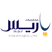 Parisnajd icon