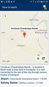 Vrindavan Chandrodaya Mandir screenshot 5