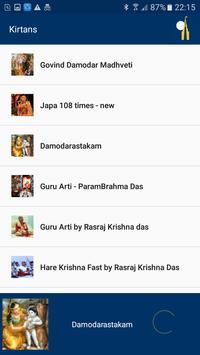 Vrindavan Chandrodaya Mandir screenshot 3