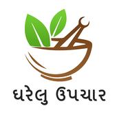 Gujarati Desi Upchar icon