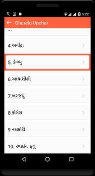 Gujarati Desi Upchar screenshot 1