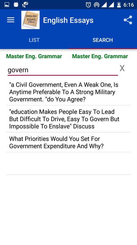 english 12 essays