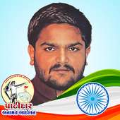 Pass DP Maker   Support Patidar   2019 Election icon