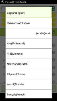General Knowledge - World GK apk screenshot