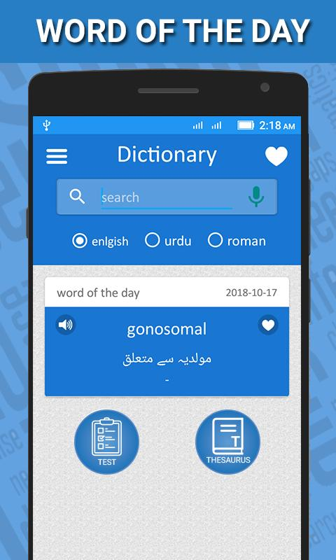 roman urdu english dictionary free download