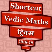 Shortcut vedic maths Tricks icon