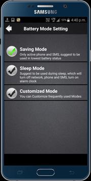 Battery Compounder + screenshot 4