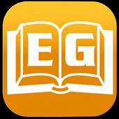 EditaGuias icon