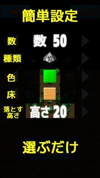 Multipurpose Dice apk screenshot