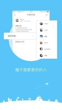 MEYOU screenshot 1
