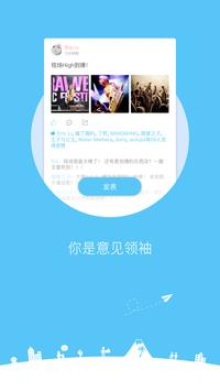 MEYOU screenshot 2