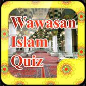 Wawasan Islam Quiz icon