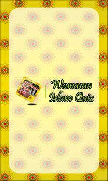 Wawasan Islam Quiz poster