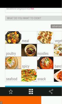 Korean food recipes apk download free lifestyle app for android korean food recipes poster korean food recipes apk screenshot forumfinder Image collections