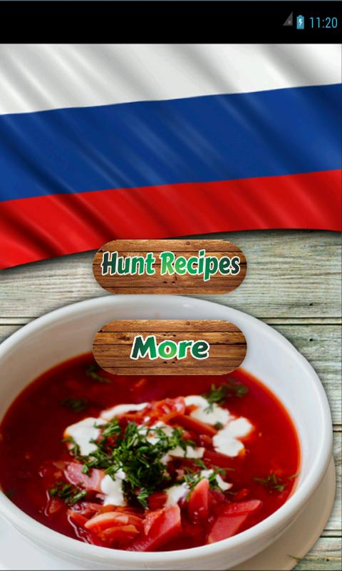 Russian Food Recipes poster