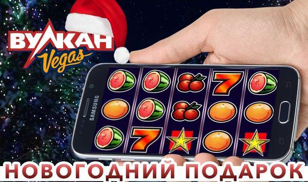 Клуб Вегас - игровые автоматы слоты онлайн poster