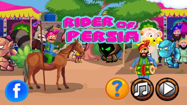 Rider of Persia screenshot 4