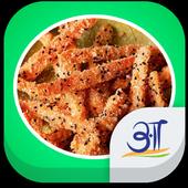 Veg Vegetarian Recipe Hindi icon