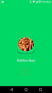 Veg Vegetarian Recipe Hindi poster