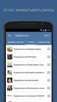 Видео ВК poster