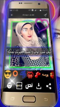 دمج وتجميع  الصور الفيديوهات apk screenshot