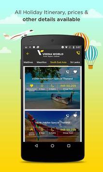Veena World apk screenshot