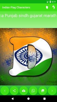 Indian Flag Character(Offline) apk screenshot