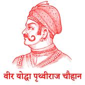 Veer Yodha Prithviraj Chauhan icon