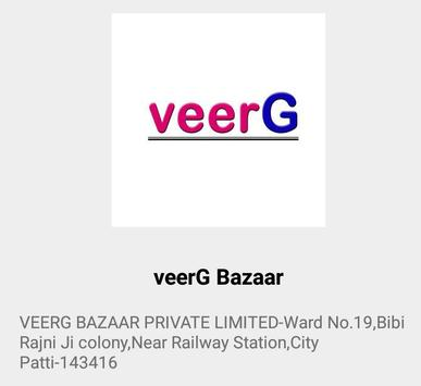 veerG Bazaar screenshot 5