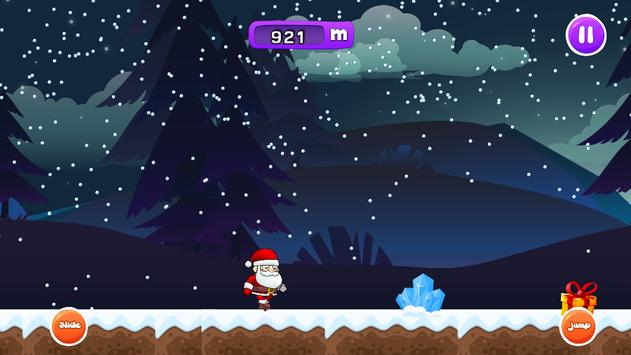Santa Adventure screenshot 10