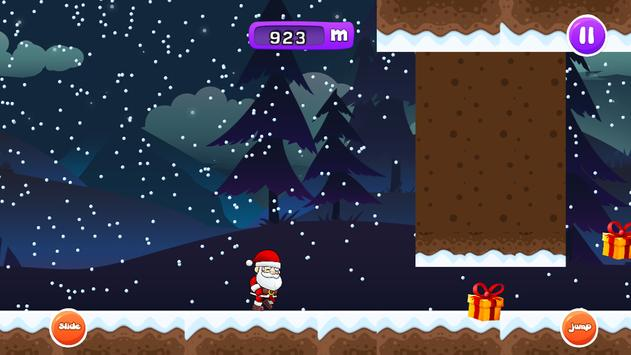 Santa Adventure screenshot 11