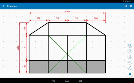 Замерщик окон apk screenshot