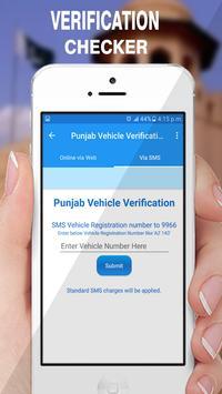Online Vehicle Verification 2018 screenshot 2