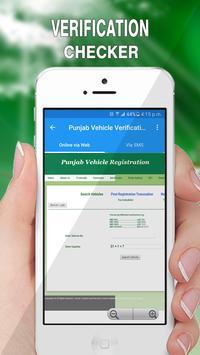 Online Vehicle Verification 2018 screenshot 4