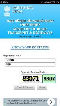 Vehicle Info screenshot 1