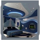 Ceiling Design Ideas New icon