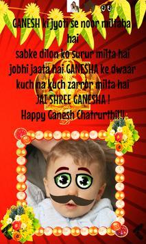 Ganesh Chaturthi Photo Frames apk screenshot
