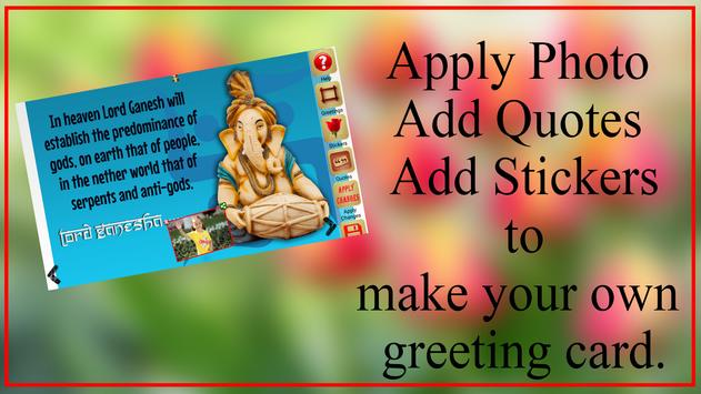 Ganesh chaturthi greeting card apk download free photography app ganesh chaturthi greeting card apk screenshot m4hsunfo