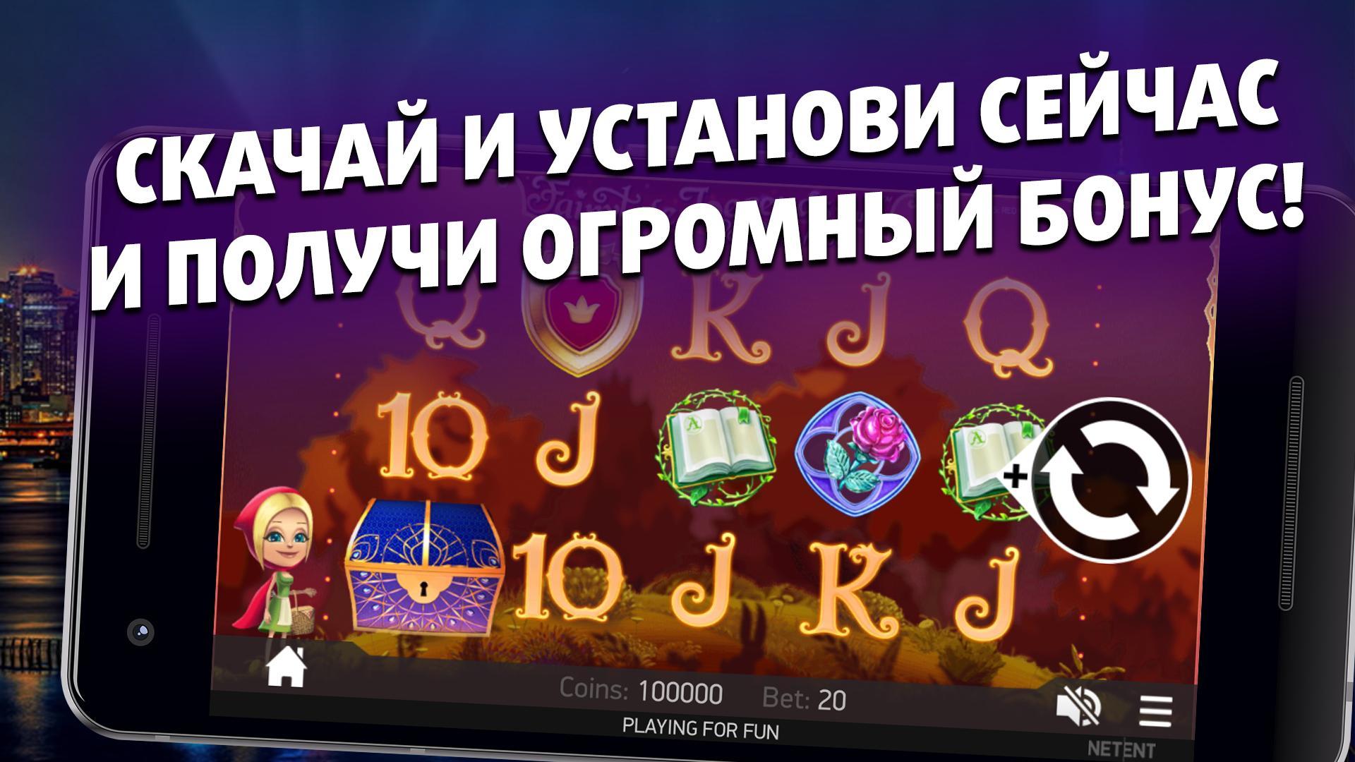 Слотомания игровые автоматы играть бесплатно без регистрации скрудж