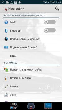Theme eXp - Car screenshot 3