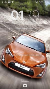 Theme eXp - Car screenshot 1