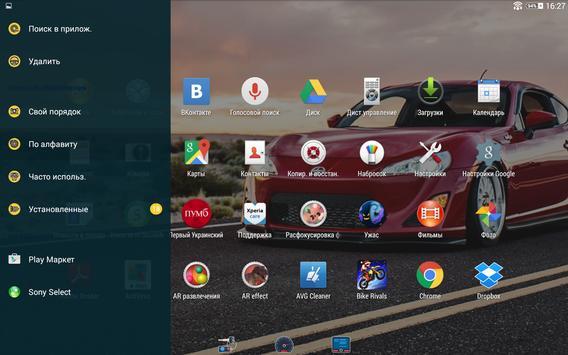 Theme eXp - Car screenshot 7