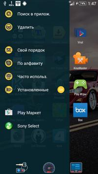 Theme eXp - Car screenshot 4
