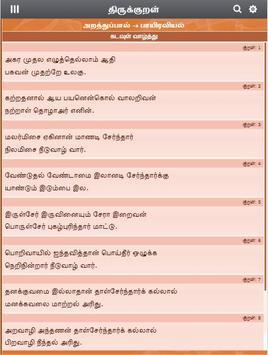 Thirukural screenshot 7