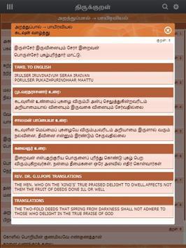 Thirukural screenshot 6