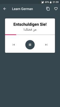 تعلم اللغة الألمانية apk screenshot