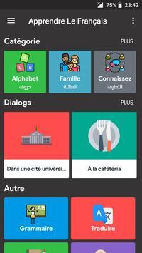 تعلم اللغة الفرنسية بإتقان - الفرنسية ببساطة poster